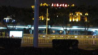 Ночная жизнь китайского города-мегаполиса Гуанчжоу (广州, бывший город-порт Кантон).