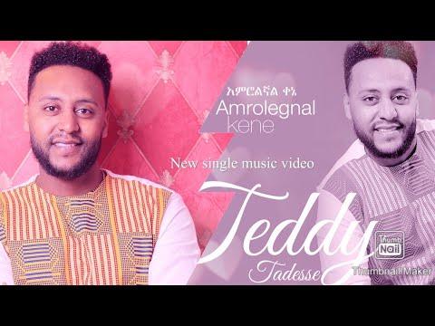 Teddy Tadesse ''Amerolegnale Kene'' kiya talk show new ethiopian mezmure