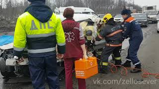 Последствия ДТП на дороге Мурманск - Североморск.  16.04.19.