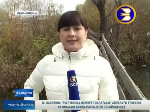 Мост Ашинка