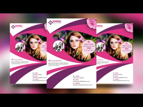 How To Create A Beauty Salon Flyer Design In Photoshop Tutorial Mp3
