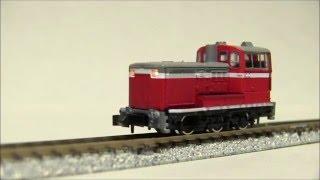 【鉄道模型】Nゲージ Bトレインショーティー DE10のショーティー化 1