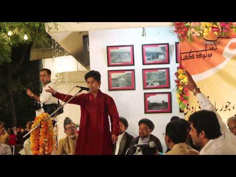 Nadeem Akbar Hyderabad   13 Rajab Mehfil Imam Ali In Dargah Shah E Mardan  2015