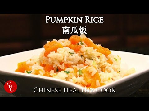 Pumpkin Rice 南瓜饭