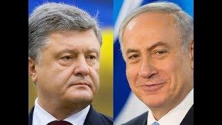 Украина, Израиль, Армения и будущее мира. #239