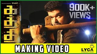Kaththi - Making Video Promo | Vijay, Samantha | A.R. Murugadoss | Anirudh