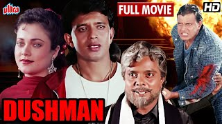 मिथुन चक्रवर्ती की ज़बरदस्त हिंदी एक्शन मूवी Dushman Full Movie  Mithun Chakraborty Action Full Movie