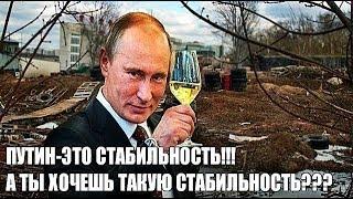 Какова цена правды в путинской России?