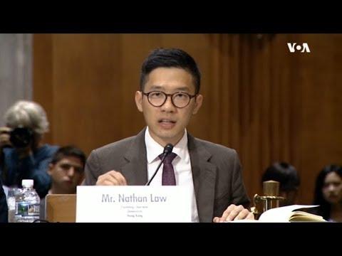 直播|9/26 美国国会香港局势听证会(同声传译)||VOA, YouTube