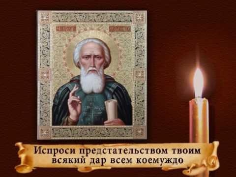 Молитва к ночи христианская
