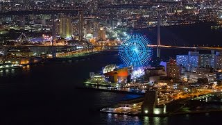 大阪府咲洲庁舎展望台からの夜景コスモタワーNightViewfromCosmoTowerObservatoryOsakaJapan