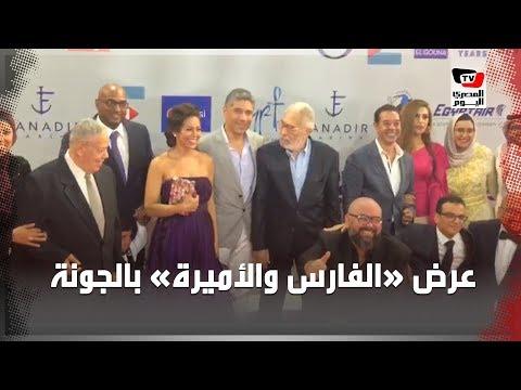 مدحت صالح و«أبو زهرة» على السجادة الحمراء قبل عرض «الفارس والأميرة» بالجونة..وهنيدي يتغيب