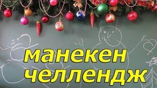 ПОСЛЕДНИЙ ДЕНЬ В ШКОЛЕ!
