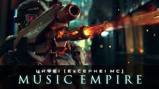 Most Powerful Epic! CEPHEI - Illium 2016 (Soundtrack) Beautiful Music