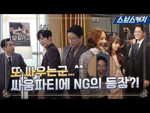 이태빈 배우 SBS '펜트하우스' 비하인드 영상
