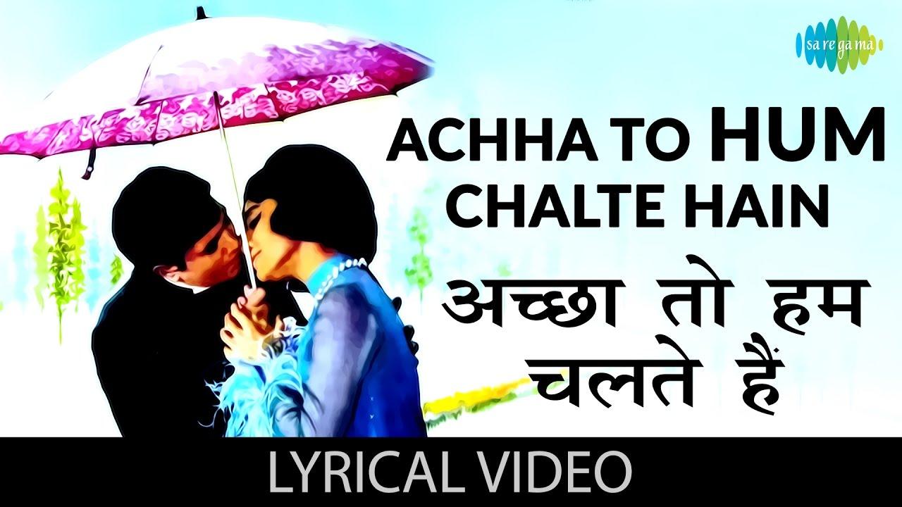Achha To Hum Chalte Hain| Kishore Kumar & Lata Mangeshkar Lyrics