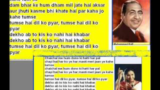 Dekho ab to kis ko ( Janwar ) Free karaoke with   - YouTube