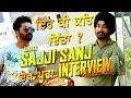 Watch Special Interview With SAJJI SANJ
