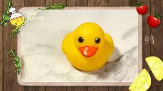 AH GONG CAN COOK 阿公来做饭 -  Webisode 12