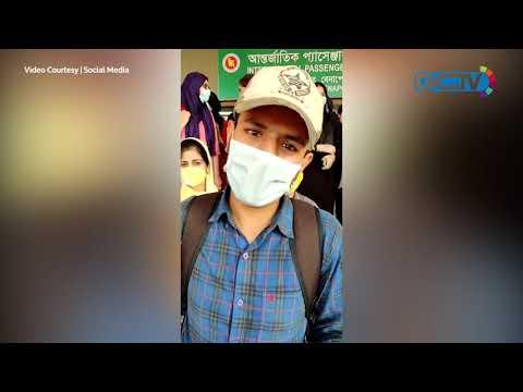 Kashmiri students stuck at Bangladesh border, demand evacuation