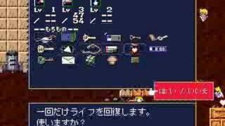 Cave Story Hell Speedrun under 3 min
