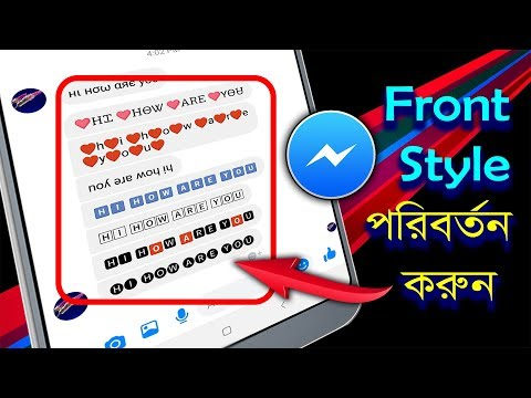 Download How To Change Font Style In Whatsapp Messenger