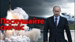 """RT показали, что имел в виду Путин, когда сказал: """"Нас не слушали, послушайте сейчас"""""""