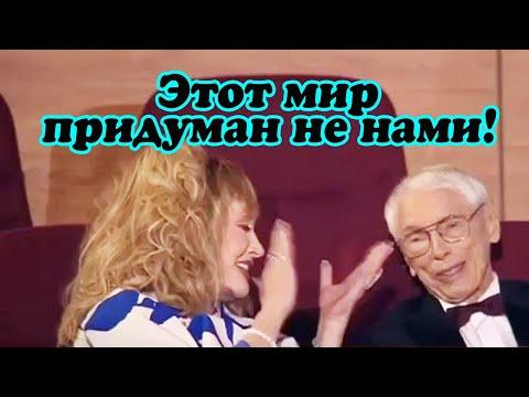 Алла Пугачева в сопровождении мужа Максима Галкина появилась на праздничном концерте