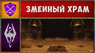 💎 Skyrim SLMP-GR #19 💎 Играем за Драугра 💎 Прохождение Второстепенных Квестов и Локаций 💎
