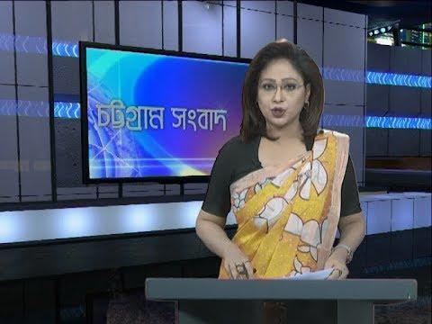 06 Pm News || সন্ধ্যা ০৬ টার সংবাদ || 08 April 2020 || ETV News