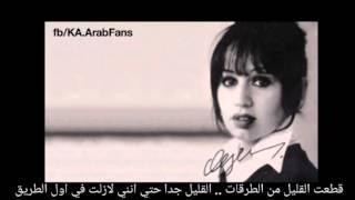 Küçüğüm- Sezen Aksu - مترجمه للعربيه خاصه بصفحتنا