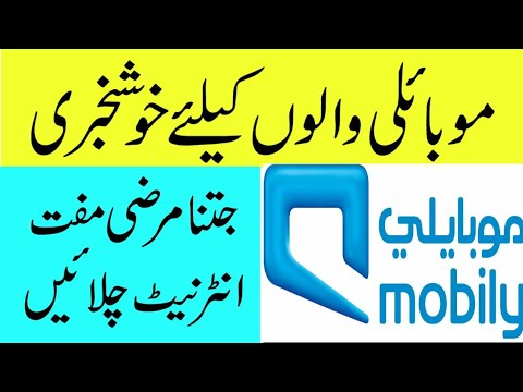 Good news Saudi Arabia Mobily Sim Free Internet Unlimited