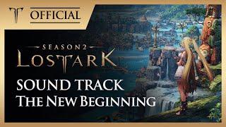 [OST] 모험의 시작 Part.2 (The New Beginning)
