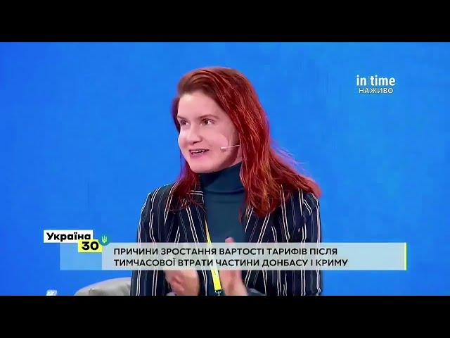 """Виступ нардепки від партії """"Слуга народу"""" Мар'яни Безуглої на форумі """"Україна 30. Платіжки"""""""