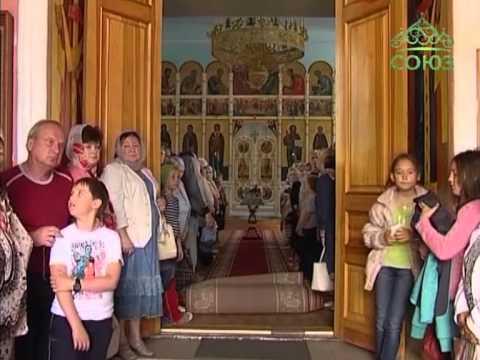 Церковь иоанна кронштадтского в твери