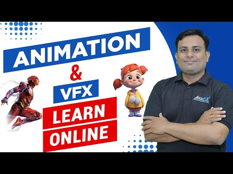 Animation and VFX के Online Courses कैसे Join करे ?  How to Learn Online Animation and VFX?