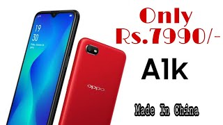 Oppo A1k Unboxing and First Look | Made In China | Opinion Yourself