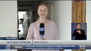Выпуск новостей 18:00 от 17.01.2019