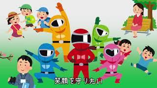 山崎 聡一郎