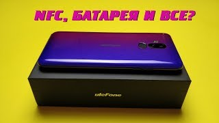 Смартфон Ulefone Power 3L 2/16 Purple от компании Cthp - видео 3