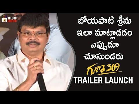 Boyapati Srinu Superb Speech | Guna 369 Trailer Launch | Kartikeya |Chaitan Bharadwaj |Telugu Cinema