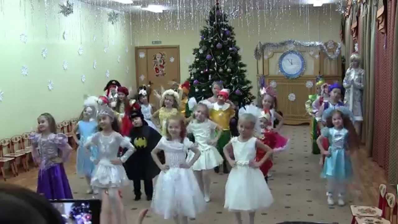 Танец Бабка Ёжка, выгляни в окошко