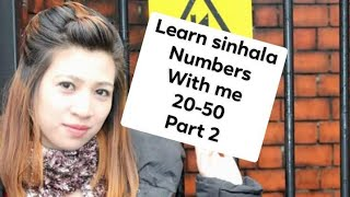 Sinhala numbers - ฟรีวิดีโอออนไลน์ - ดูทีวีออนไลน์ - คลิป