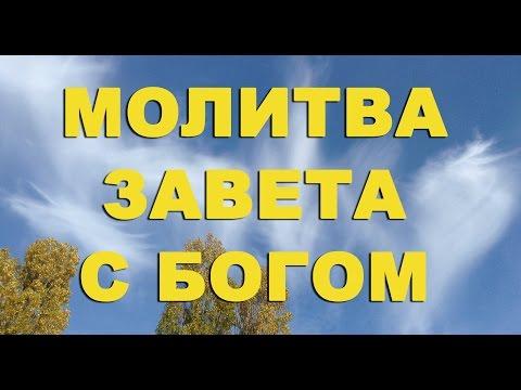 Песня молитва о маме видео