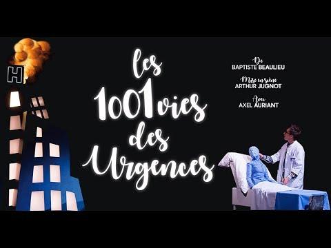 """Les 1001 Vies des Urgences est adapté du livre """"Alors voilà. Les 1001 vies de urgences""""..."""