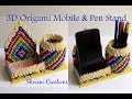 3D Origami Mobile and Pen Stand/ DIY Desk Organizer