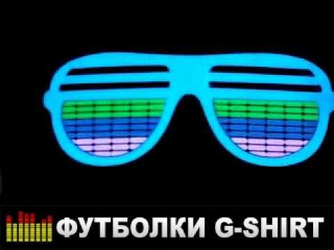 Стильная футболка с очками Glow Glass