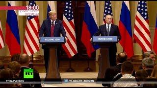 Первая беседа тет-а-тет: как прошла встреча Путина и Трампа