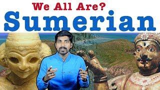 சுமேரியர்கள் தமிழர்கள் தான்? | Sumerian is Tamil | Keezhadi Civilization | Tamil Pokkisham | TP