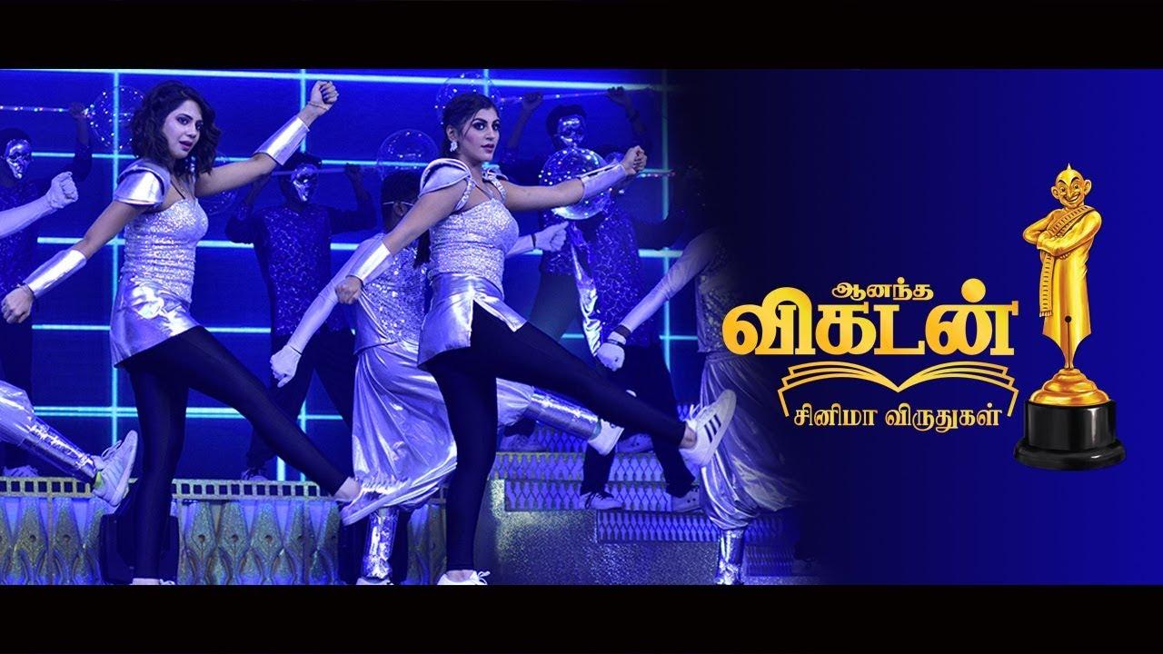 Yashika-Aishwarya Dance Promo | Ananda Vikatan Cinema Awards 2018